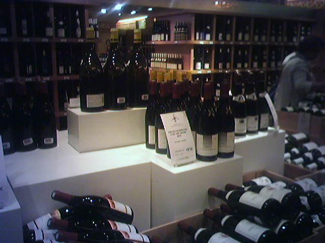 Vin, vin, vin